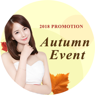 Autumn Event